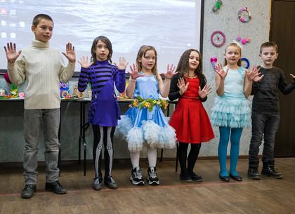 В харьковском «Социальном доме» подвели итоги проекта для детей (ФОТО)