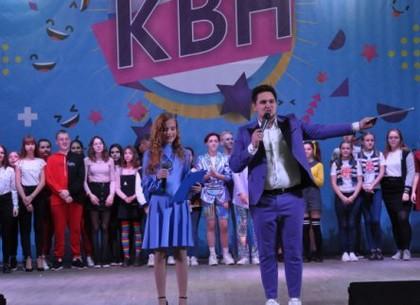 В Харькове пройдет четвертьфинал молодежной лиги КВН