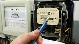 С 1 декабря тарифный регулятор изменил механизм формирования предельных цен на электроэнергию для харьковчан