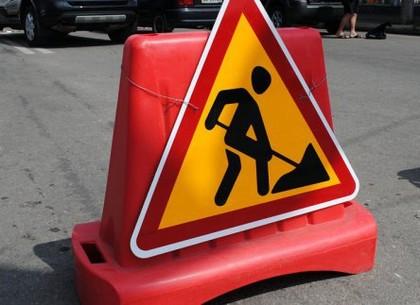 На улице Чичибабина временно запрещается движение транспорта