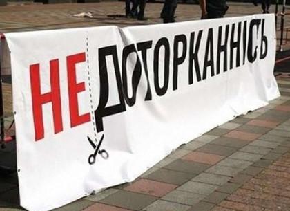 Рада окончательно отменила неприкосновенность: что это значит для  десятка харьковских нардепов