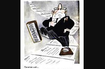Кабмин создаст новую бюрократическую структуру, задача которой будет перепроверка получателей субсидий и соцвыплат