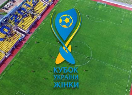 Харьков все уверенней заявляет себя, как футбольная столица Украины