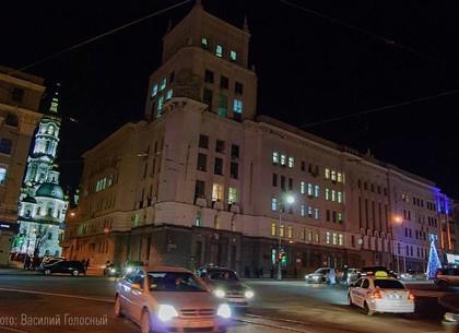 Прогноз погоды и магнитных бурь в Харькове на понедельник, 30 декабря