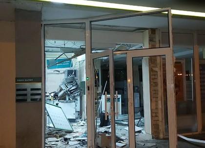 На Новых Домах ограбили Ощадбанк, взорван банкомат (ФОТО, ВИДЕО, Обновлено)