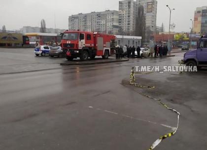 Пожарные и полиция оцепили торговый центр на Салтовке (Обновлено, ФОТО)