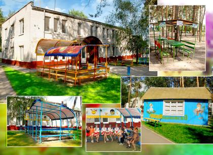 Детские лагеря Харьковводоканала признаны лучшими в Украине