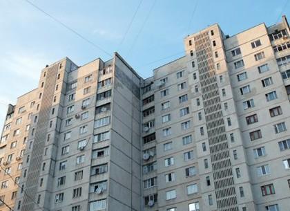 В Харькове выполнили капитальный ремонт в 580 домах
