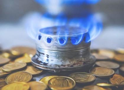 Правительство снова изменило формирования цены на газ для населения и льготникам