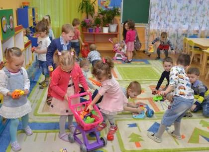 У харківських дитсадках створили понад шість тисяч додаткових місць