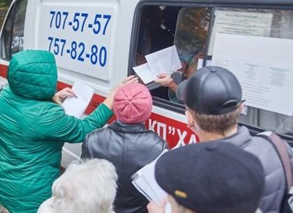 Харківводоканал переуклав понад 51 тисячу договорів з абонентами