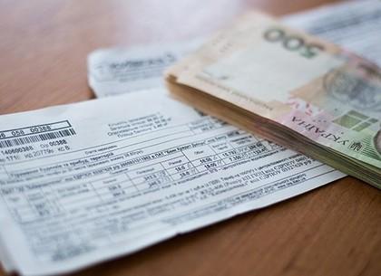 Харьковчанам снова будет приходить одна платежка за газ
