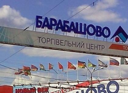 Заява Харківської міської ради (ФОТО)