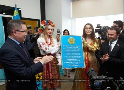 У Харкові відкрилося почесне консульство Казахстану