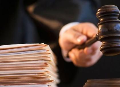 Афера с имуществом: мошенники от банка предстанут перед судом