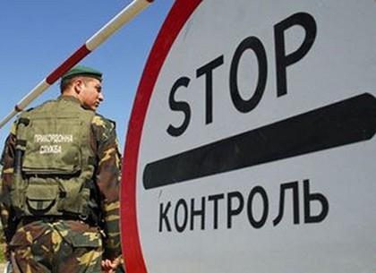 Граница на замке - СНБО  запретил въезд иностранцам, а украинцам ограничены турпоездки (ВИДЕО, ОБНОВЛЕНО)