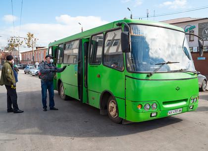 Как в Харькове обеззараживают маршрутки (ФОТО)