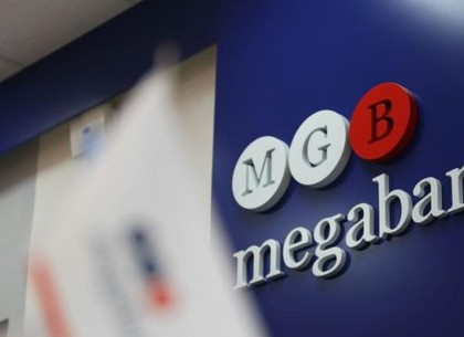 Низка відділень «Мегабанку» призупинила роботу через карантин