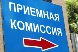 ВНО и вступительная кампания в вузы Харькова будут перенесены