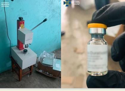 СБУ блокировала в Харькове масштабное изготовление и реализацию контрафактных лекарств  (ФОТО)