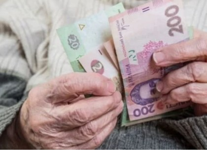 Пенсионный фонд начал финансировать пенсии за апрель - как будут проводить оплату и доплаты