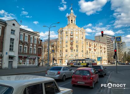 Прогноз погоды и магнитных бурь в Харькове на понедельник, 6  апреля