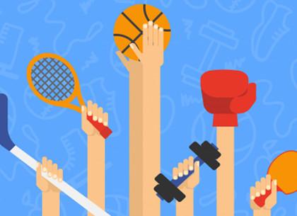 6 апреля – день спортивных праздников
