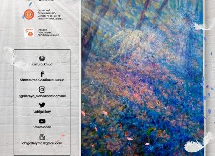 Выставка, посвященная Благовещению, откроется в социальных сетях харьковской галереи