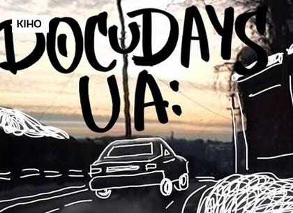 Фестиваль документального кино Docudays UA впервые состоится онлайн