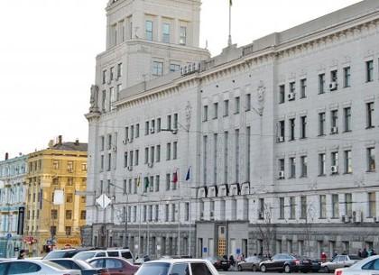Міська влада виділила харків'янам матдопомогу більш ніж на 13 мільйонів гривень