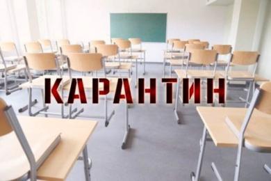 Стала известна точная дата окончания учебного года в Харькове