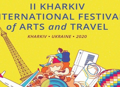 У Харкові обирають найкращі тревел-фотографії та відео з усього світу