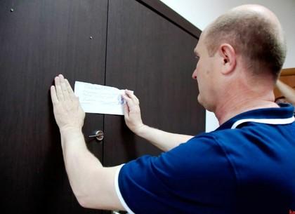 Чиновница замешана в имущественной афере с превышением полномочий