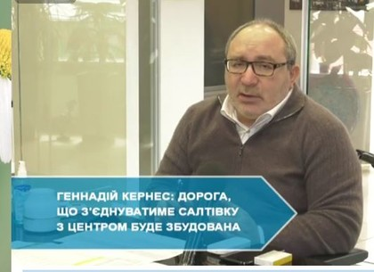 Геннадий Кернес заявил о намерении построить в Харькове новый коммунальный рынок  (ВИДЕО)