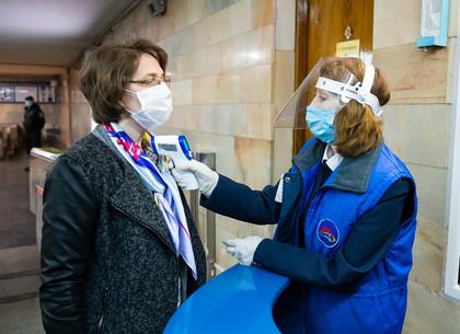 Масочный режим и дистанция между пассажирами: в Харькове запустили метро (ФОТО)