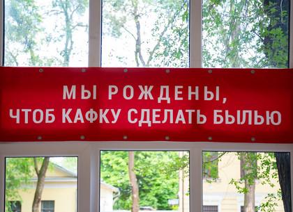 В Муниципальной галерее Харькова открылась первая посткарантинная выставка (ФОТО)