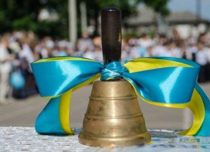 Геннадий Кернес пообещал школьникам устроить праздник в День города