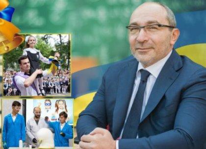 Геннадій Кернес вітає школярів із закінченням навчального року