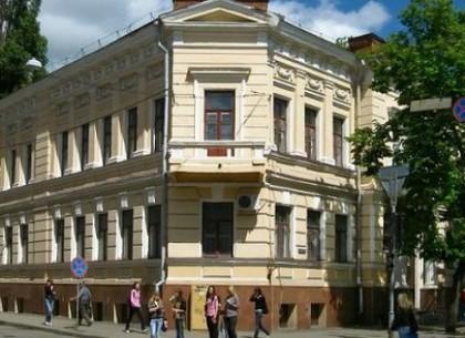 Харківський художній музей відновлює свою роботу