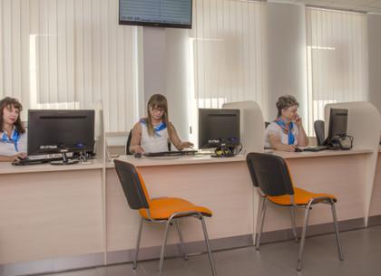 В Харьковгазе впервые заработали выездные ЦОКи