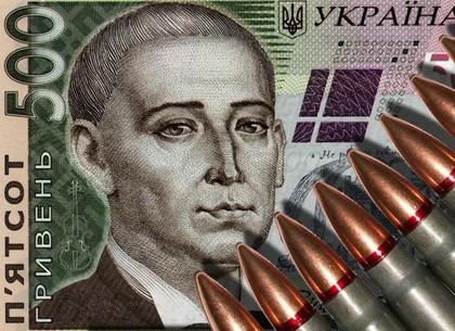 Харьковчане на нужды армии заплатили до полумиллиарда грн военного сбора
