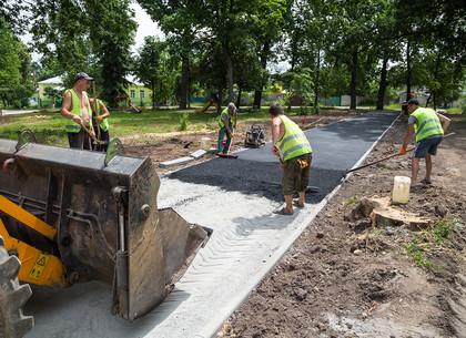 В Харькове станет на один современный реконструированный парк больше (ФОТО)
