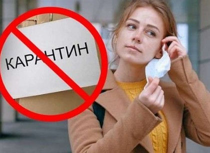 В Харькове ухудшается эпидобстановка - ослабление карантина под угрозой