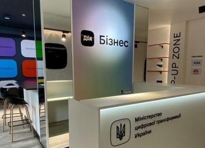 Завтра відкривається перший в Україні Центр підтримки підприємців