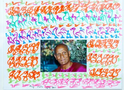 В Харькове открылась выставка известного индийского художника (ФОТО)