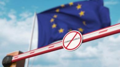 С 1 июля границы ЕС для украинцев останутся закрытыми