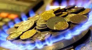 Газ для харьковчан будут продавать по старым ценам еще месяц