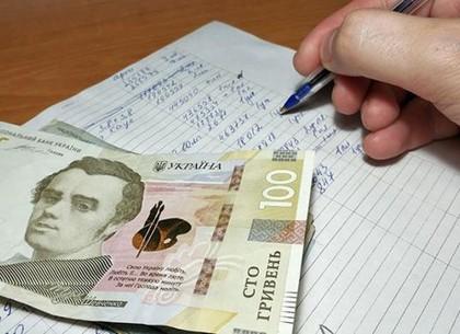 Возврат денег за пробное ВНО: что нужно знать