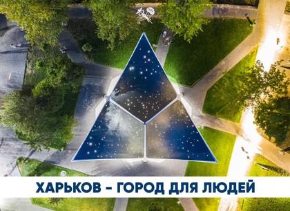 Геннадий Кернес анонсировал новую платформу общения с харьковчанами для развития города