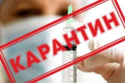 5-й день нарушения показателей - в Харькове введены новые карантинные ограничения из-за распространения коронавирусной инфекции